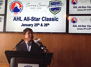 IMAGE Utica Comets to Host 2015 AHL All-Star Classic Presented by Turning Stone Resort Casino